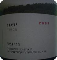 יראון 2007