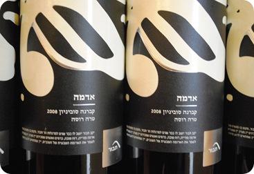Tabor Winery (3)