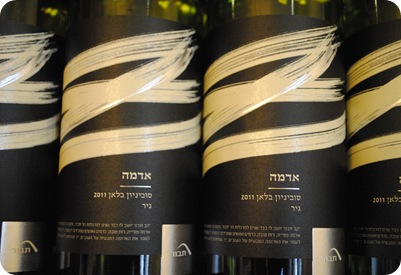 Tabor Winery (4)