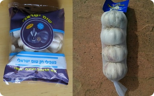 garlic and plastic