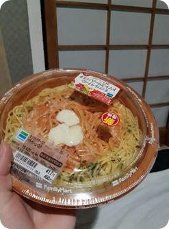 japan26