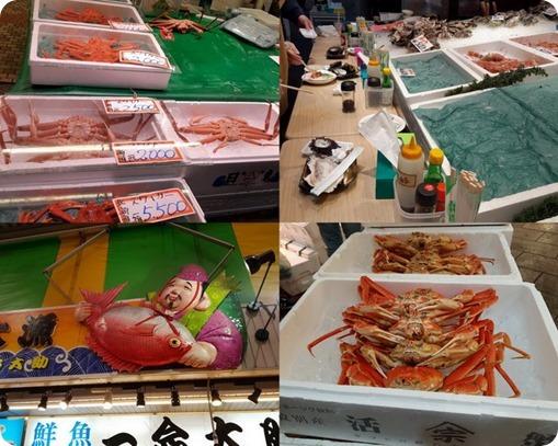 Japan street food 10