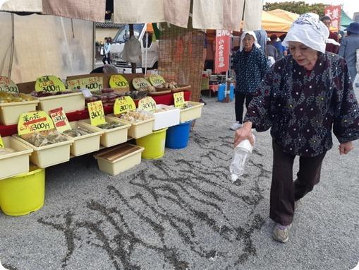 Japan street food 4